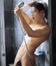 asia shower