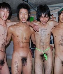 Naked Asia (groups of friends)