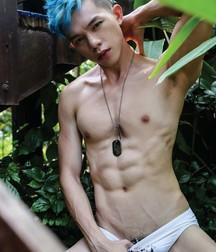 Asian gay boy