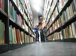 Public Library Wank