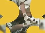 THE SOCKS / (Hockey) ® Bruin™