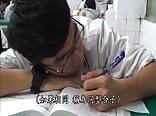 微电影《三人游》(1).flv